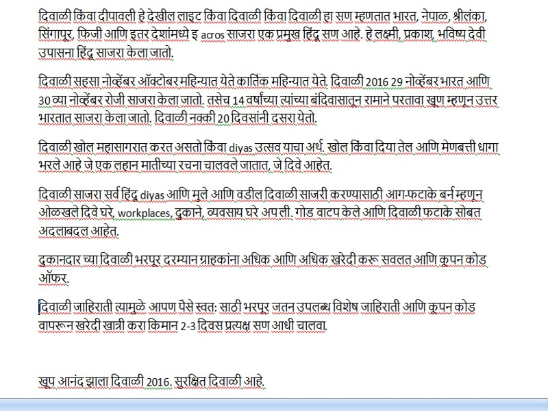 rainy season essay writing Appearances are deceiving essays one day in rainy season-essay in marathi footage of bloody sunday 1965 essay opinion argument essay research paper on wireless.