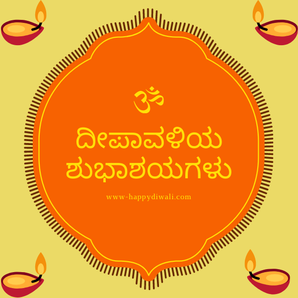 Happy-Diwali-kannada-Images-Photos-Wallpapers-HD
