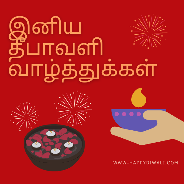 Happy Diwali Tamil Images Photos Wallpapers HD