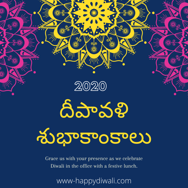 Happy-Diwali-Images-Quotes-Messages-Wishes-Happy-Deepavali-2020-2