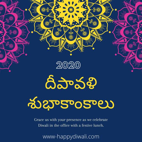 Happy-Diwali-Telugu-Images: Photos-Wallpapers-HD-2