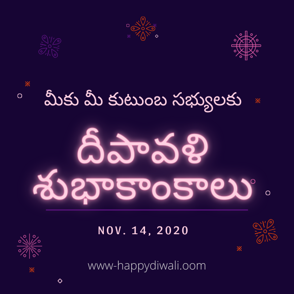 Happy-Diwali-Images-Quotes-Messages-Wishes-Happy-Deepavali-2020-3