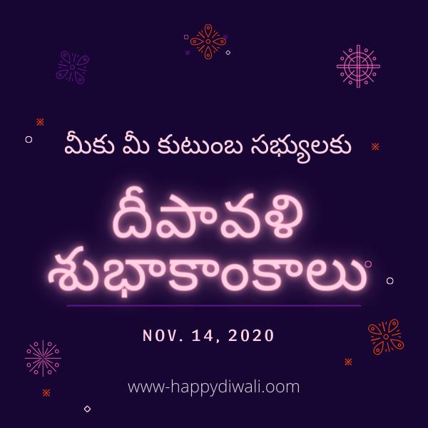Happy-Deepavali-Telugu-Images; Photos-Wallpapers-HD-1