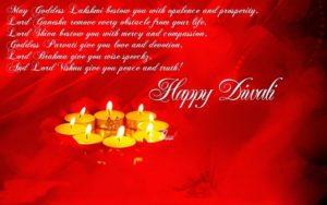 diwali quotes in gujarati