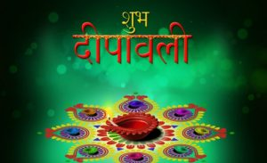 diwali special poems in hindi