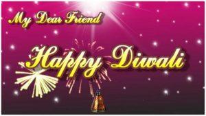 happy diwali wishes wallpaper