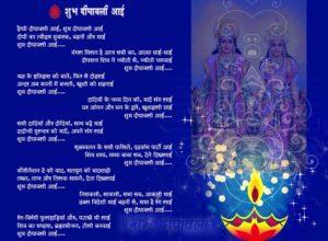 poems on diwali festival in hindi